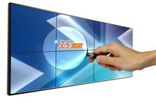 3.5mm拼缝三星46寸液晶拼接屏700亮度